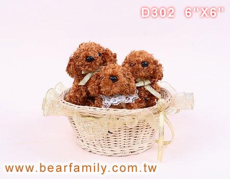 D302泰迪熊貴賓犬一組